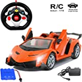 MousePotato 1:16 Lamborghini Style Sports Racing Car, Orange