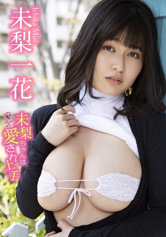 Hカップグラドル 未梨一花 Miri Ichika さん 動画と画像の作品リスト