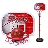 バスケットゴール 高さ85cm~125cm 5段階調節 家庭用 ボール付