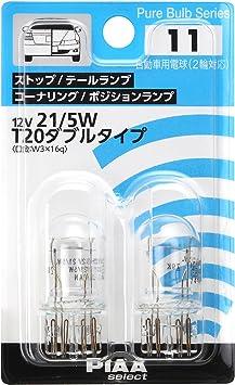 Pair PIAA 70856 H4 Xtreme White Antivibration 60//55 Watt = 110//100 Watt Bulb