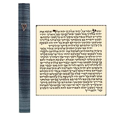 Aluminum Jewish MEZUZAH CASE with Scroll 3D Metal Painted Gray Stripes Classic Israel Judaica Door Mezuza 5