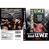 The Legend of 2nd U.W.F. vol.4 1989.1.10武道館&2.27徳島 [DVD]