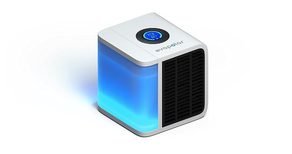 Evapolar Personal Air Cooler + Humidifier