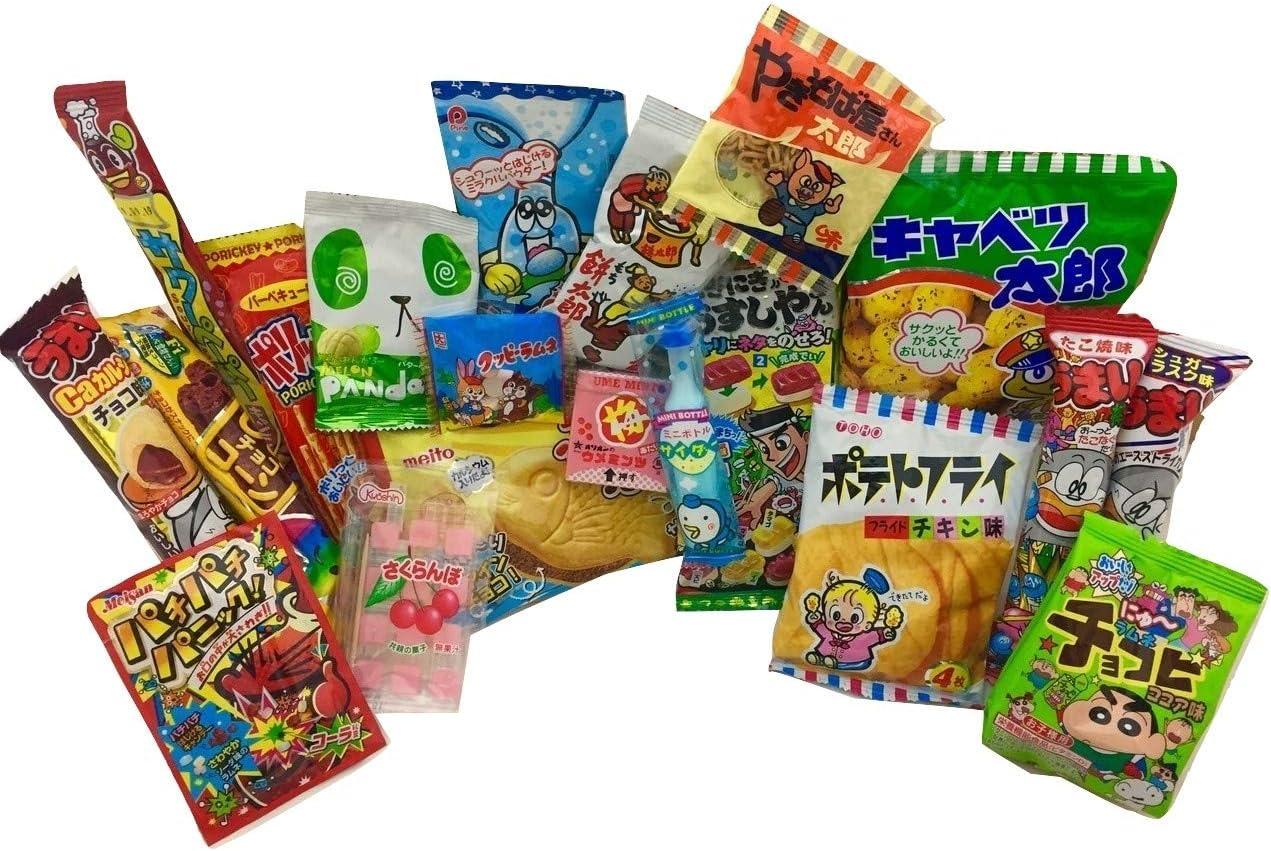 20 dulces y aperitivos japoneses: Amazon.es: Alimentación y bebidas