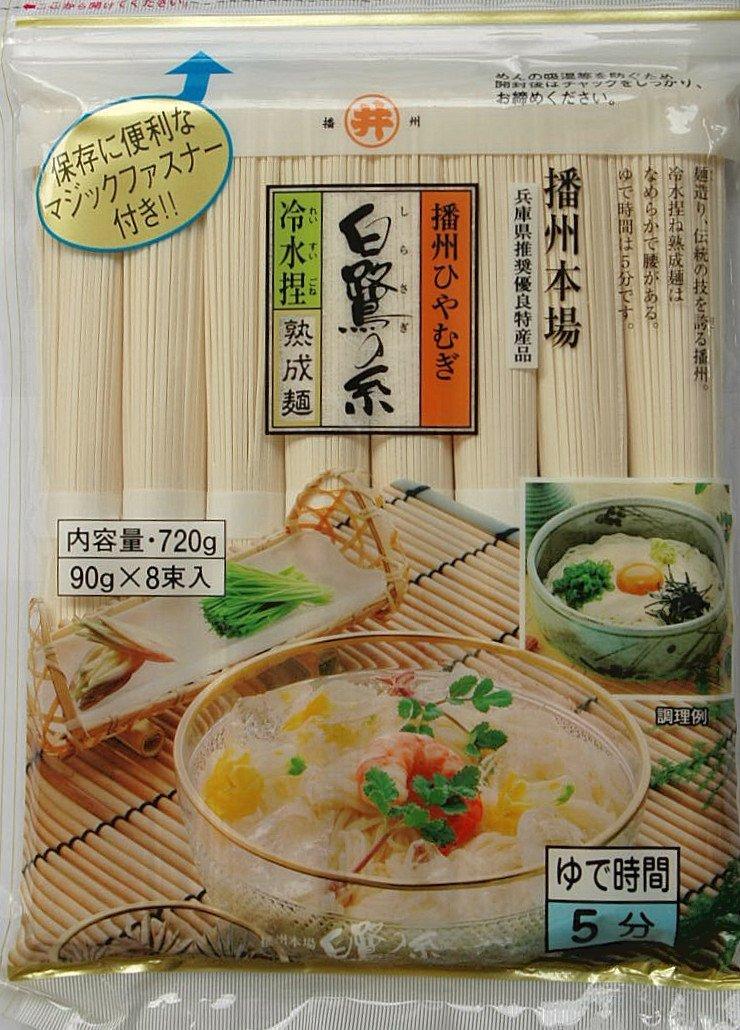 Yarn Hiyamugi 720g of East Asia food Egret