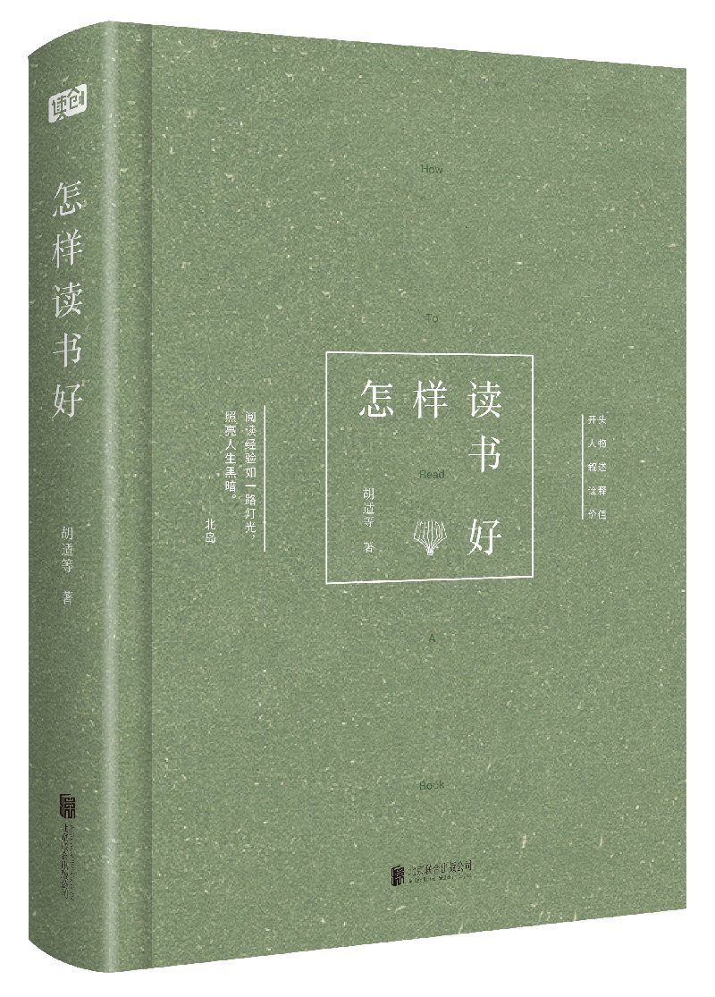 Read (Chinese Edition) pdf