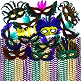mardi gras package - Mardi Gras Beads & Feather Masks Party Pack With 4E's Novelty Emoji Stickers