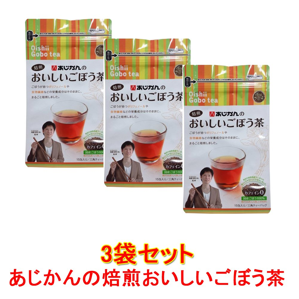 TV & burdock tea Dr. Nagumo teacher became a hot topic on the net is Ajikan a also drink health to pregnant women and children to recommend tasty burdock tea 45 follicles