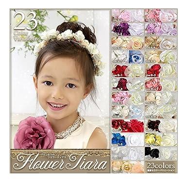 Amazon.co.jp: 子供 結婚式 女の子 アクセサリー エレガント