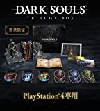 "DARK SOULS TRILOGY BOX [Limited privilege] with ""senior knight bust-up figure."""