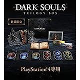 DARK SOULS TRILOGY BOX - PS4 Japanese ver.