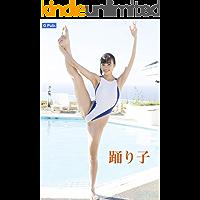 Dancer (Japanese Edition)