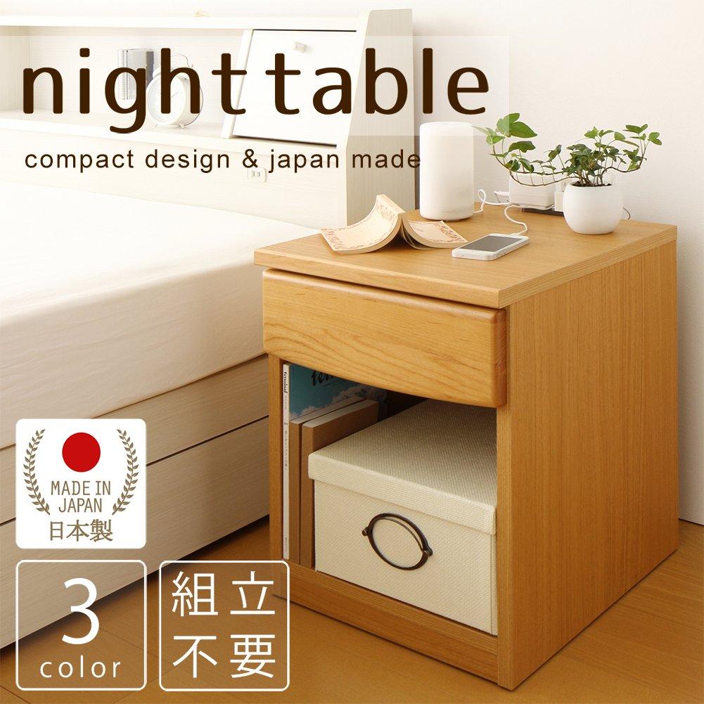 日本製 ナイトテーブル 幅40cm ナチュラル 2口コンセント付き 引き出し付き 木製 ベッドサイドテーブル ベッドサイドチェスト ナイトチェスト キャビネット 【完成品】 B0753F6SST