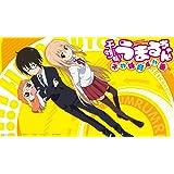 干物妹!うまるちゃん ~干物妹!育成計画~ 限定版 - PS Vita