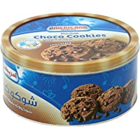 Americana Quality Premiun Chocolate Cookies - 605 gm