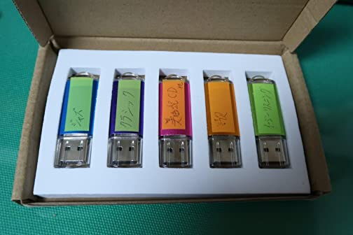 安価で小容量メモリー、色分けされて区別しやすい。