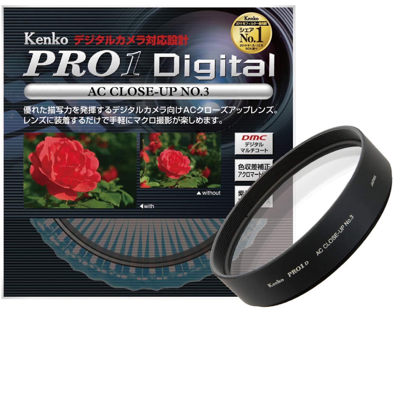 Kenko Close-Up Lens 49mm AC No.3 Achromatic-Lens