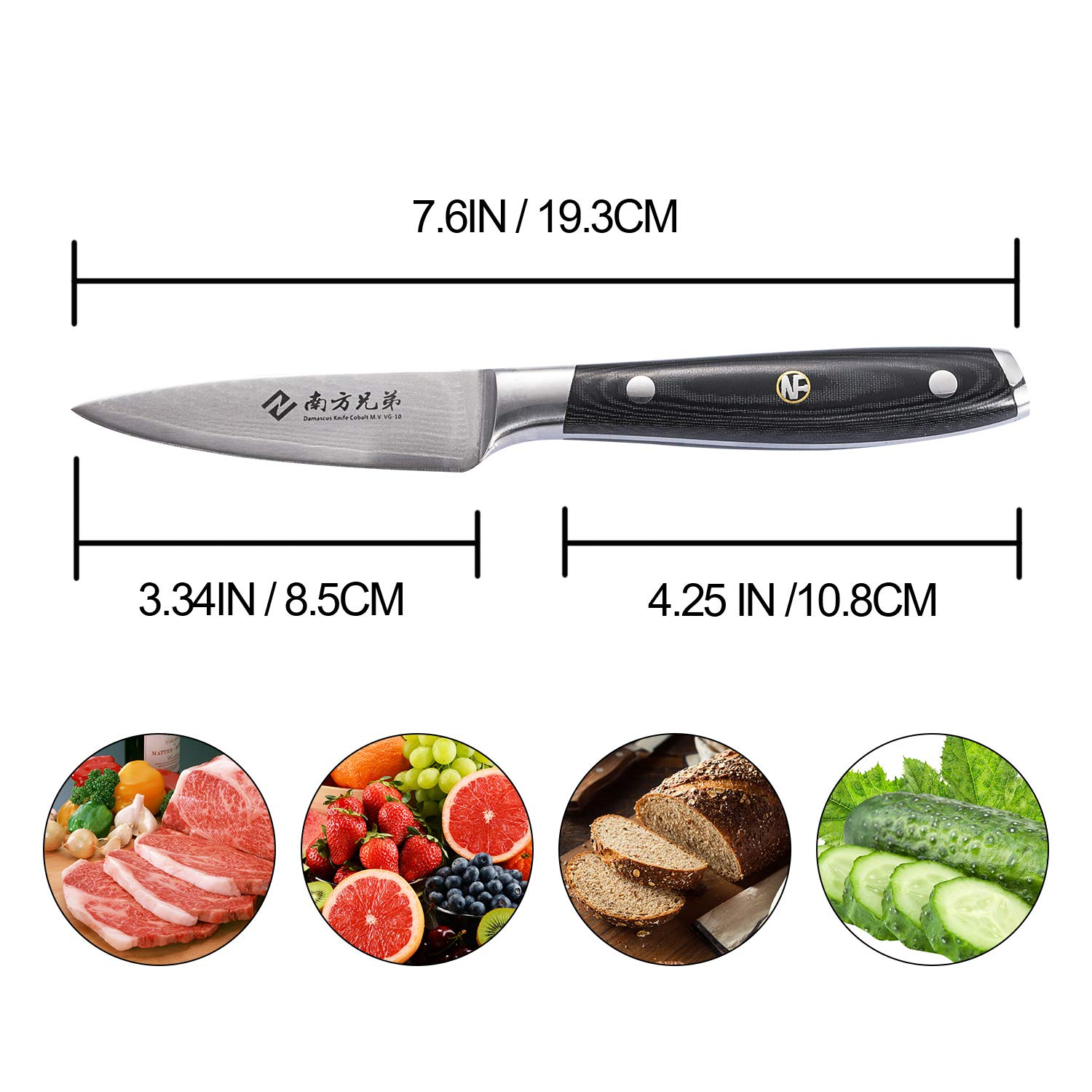 Damascus Paring Knife - 3.5 inch Utility Peeling Knife Ultra Sharp Stainless Steel Fruit Vegetable Cutting Carving Knives by Nanfang Brothers (Image #3)