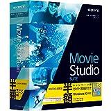 Movie Studio 13 Suite 半額キャンペーン版 ガイドブック付き