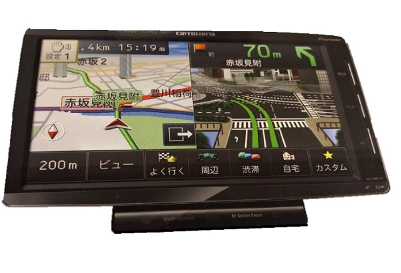 カロッツェリア(パイオニア) 楽ナビ ポータブル メモリー カーナビゲーション ワイド VGA ワンセグTV SD 7v型 AVIC-MRP770 B07DFJRM73