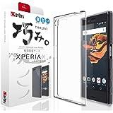 "【 Xperia X Compact ケース 】 エクスペリア SO-02J カバー""X Compactの美しさを魅せる""[巧み。シリーズ -極薄 0.8mm-]目立たない 透明感 巧みシリーズ® 存在感ゼロ 0.8mm【 液晶保護フィルム 付き】OVER's (貼り付け3点セット付き)"