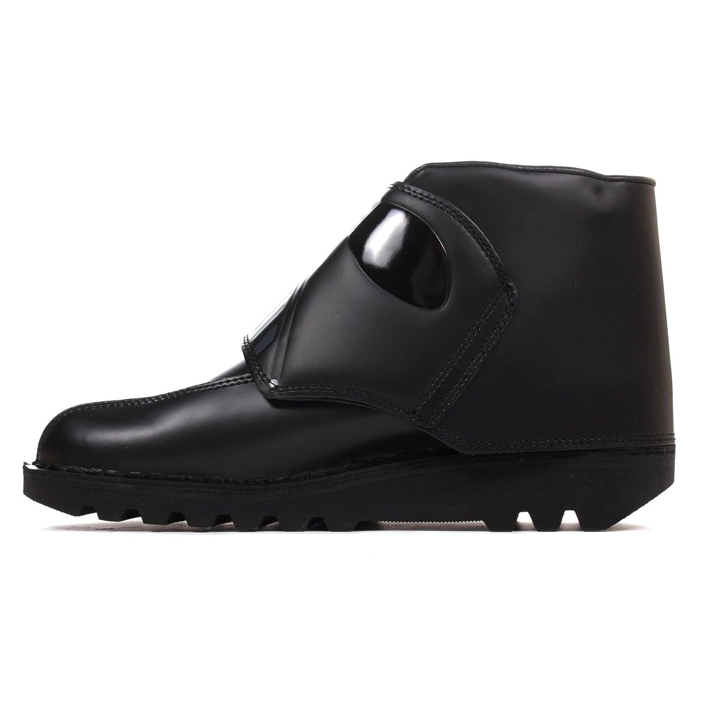 Kickers Star Wars Darth Vader Soufflet Cuir Chaussures Pour Hommes Botte  Noire: Amazon.fr: Chaussures et Sacs