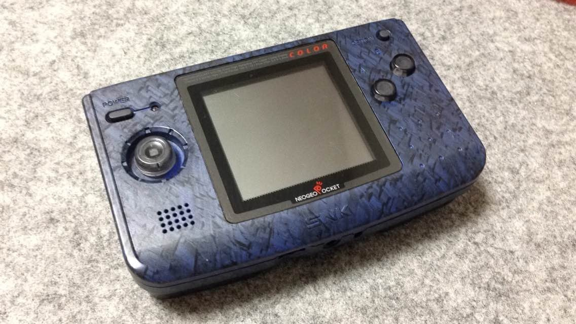 SNK NEOGEO Pocket Color Console in Platinum Silver