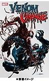 スパイダーマン:ヴェノム VS. カーネイジ(仮)