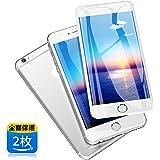 iphone6sガラスフィルム 2枚 あいふぉん6s ガラス iphone 6s フィルム iphone6s 保護フィルム  iphone6 用