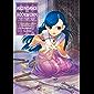 Ascendance of a Bookworm: Part 2 Volume 4 (English Edition)