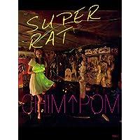 Super Rat