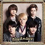 【メーカー特典あり】 King & Prince(初回限定盤B)(2CD)【特典:ステッカーシート付】