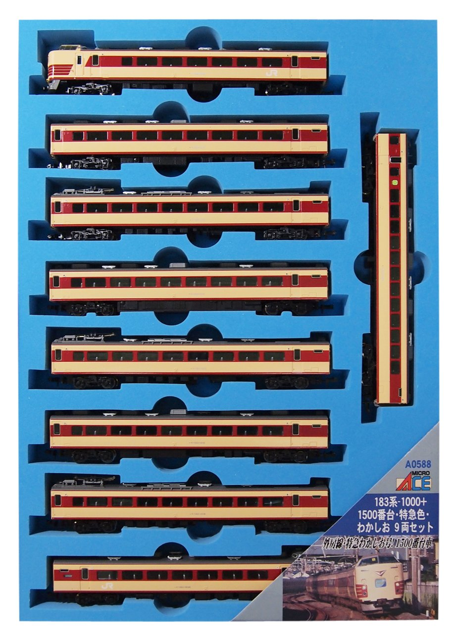 -1000 +1500 Bandai express color Wakashio 9 Car Car 9 Set N Scale A0588 183 system (japan import) e08745