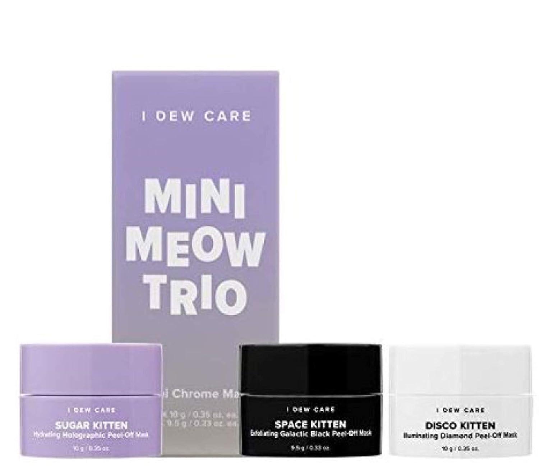 I DEW CARE Mini Meow Face Mask Trio Set - Korean Face Masks To Use As Pore Minimizer, Blackhead Mask, Hydrating Face Mask, Face Mask Set, All You Need For Your Skin Care, Cruelty-free, Paraben-free
