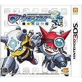 デジモンユニバース アプリモンスターズ- 3DS