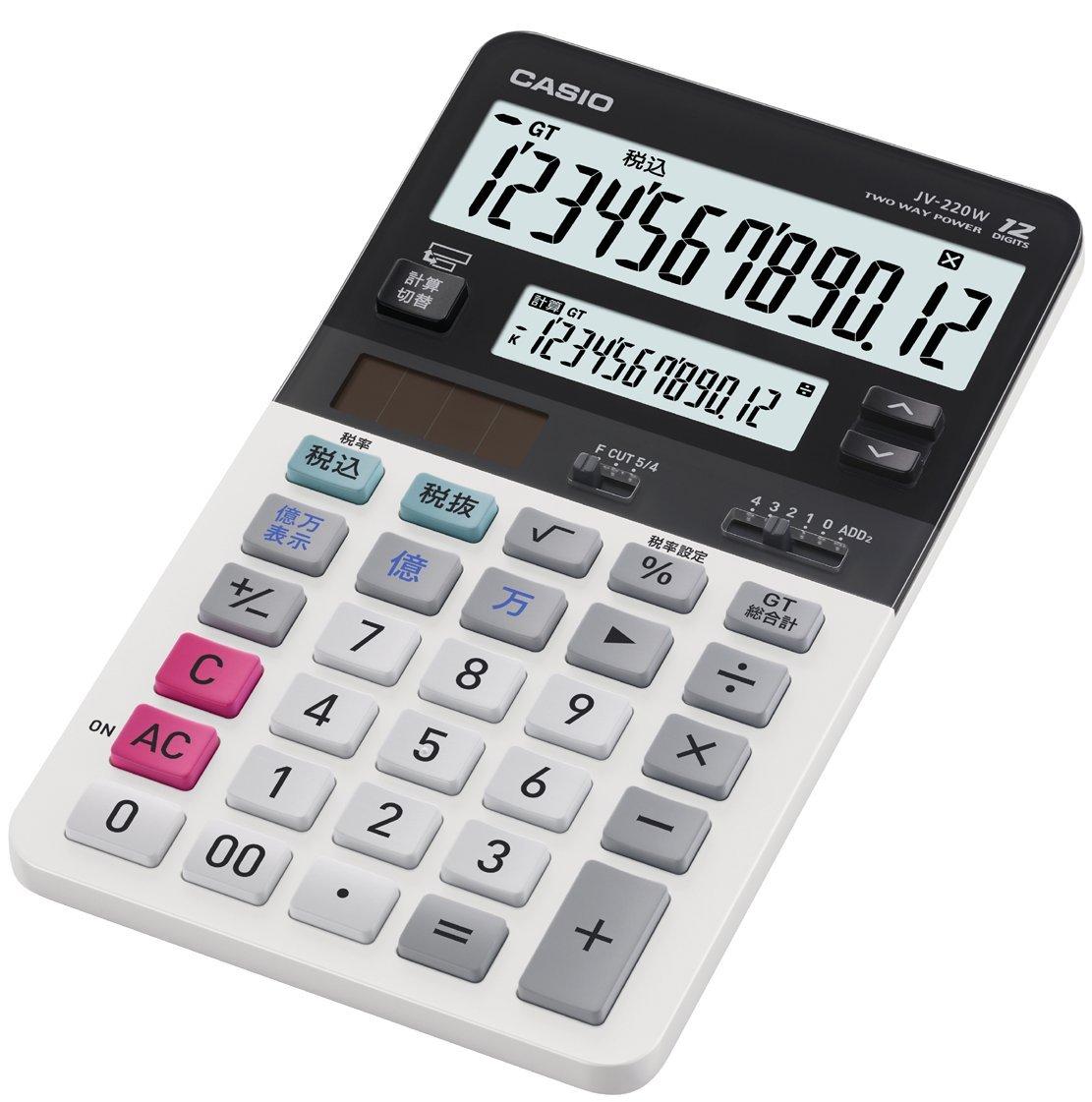 カシオ ツイン液晶電卓 JV-220W-N
