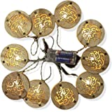 Ramadan and Eid Decorations- Mini Round Wooden Text Light Rope with Battery operated Switch- 1.5m