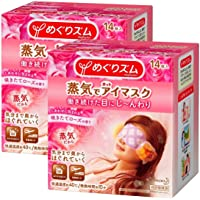 Kao MEGURISM Health Care Steam Warm Eye Mask, Made in Japan, Rose 14 Sheets (Pack of 2)