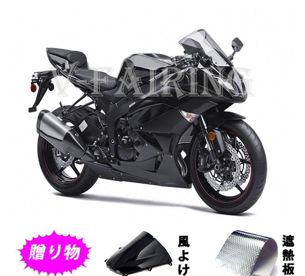 VIKZUU 対応車種 カワサキ Kawasaki ZX6R ZX-6R Ninja 636 2009 2010 2011 2012 09 10 11 12 用フェアリングキット 射出成形樹脂ボディワーク オートバイフェアリング カウルキット ABS(ブラック) a032   B07D2H4ZRW
