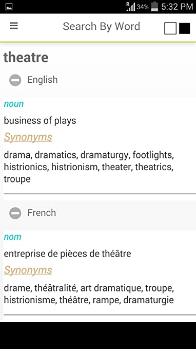 Amazon Offline Thesaurus Vocabulary 3 In 1 Appstore For Android