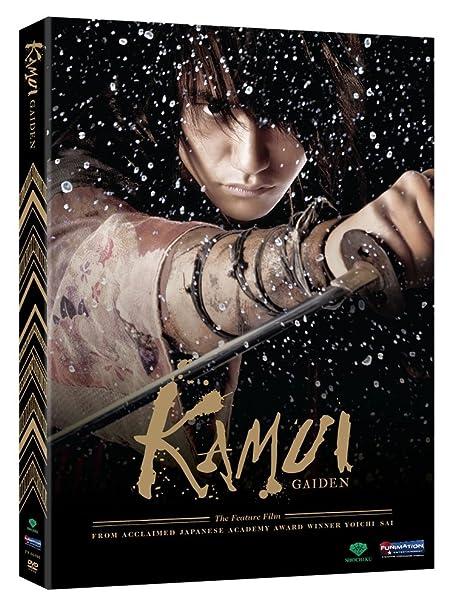 Amazon.com: Kamui Gaiden: Movie: Kenichi Matsuyama, Kaoru ...