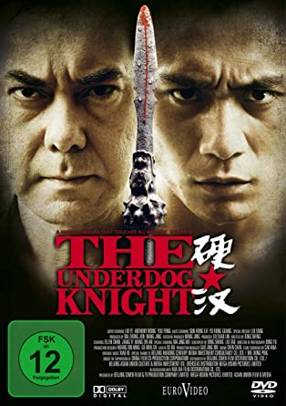 film the underdog knight