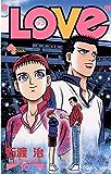 LOVe(10) (少年サンデーコミックス)