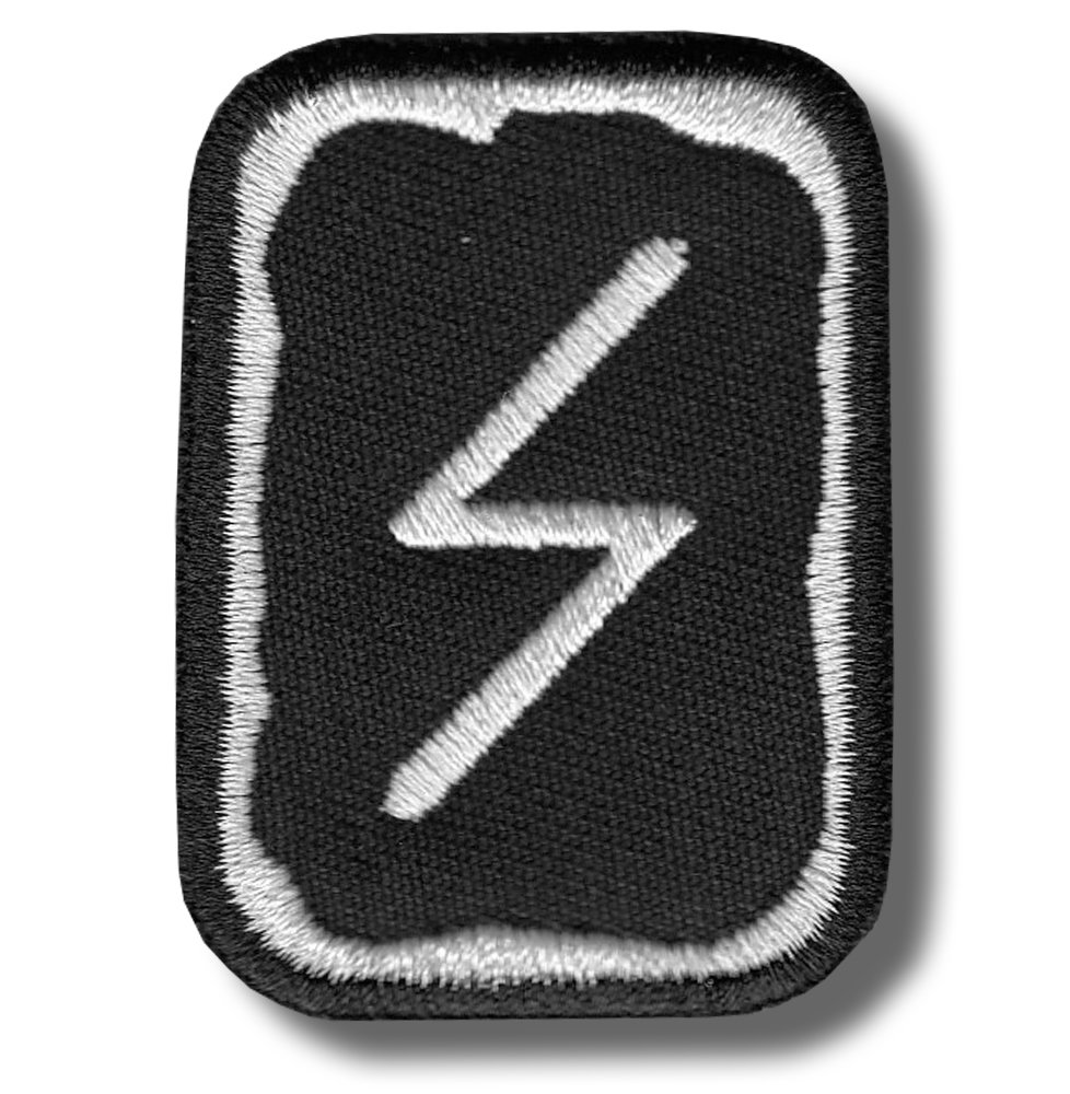 Sowilo rune - embroidered patch, 4 X 5 cm Patch-shop
