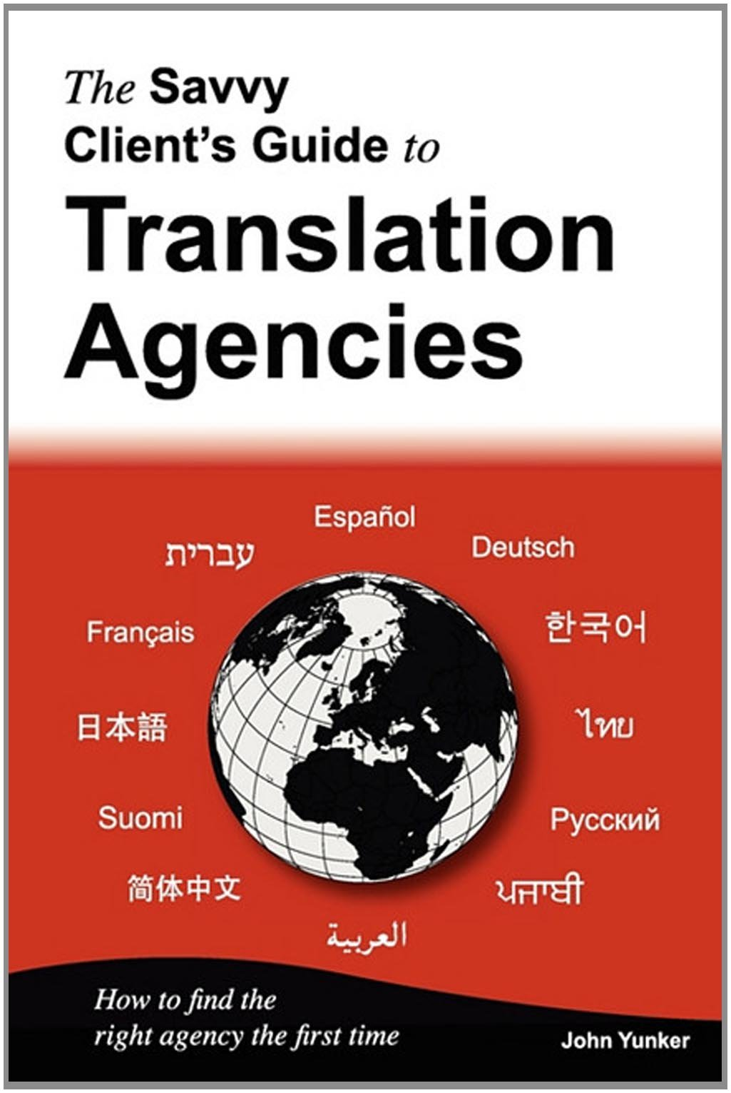 The Savvy Client's Guide to Translation Agencies: How to find the right translation agency the first time by Brand: Byte Level Books