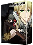 Phantom~Requiem for the Phantom~Mission-8【初回生産限定版~ドライ篇】 [DVD]