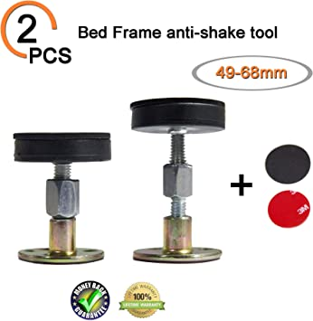 TooPuu 4 Pcs Adjustable Threaded Bed Frame Anti-Shake Tool Support for Room Wall
