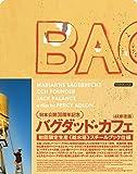 バグダッド・カフェ4K修復版 Blu-ray