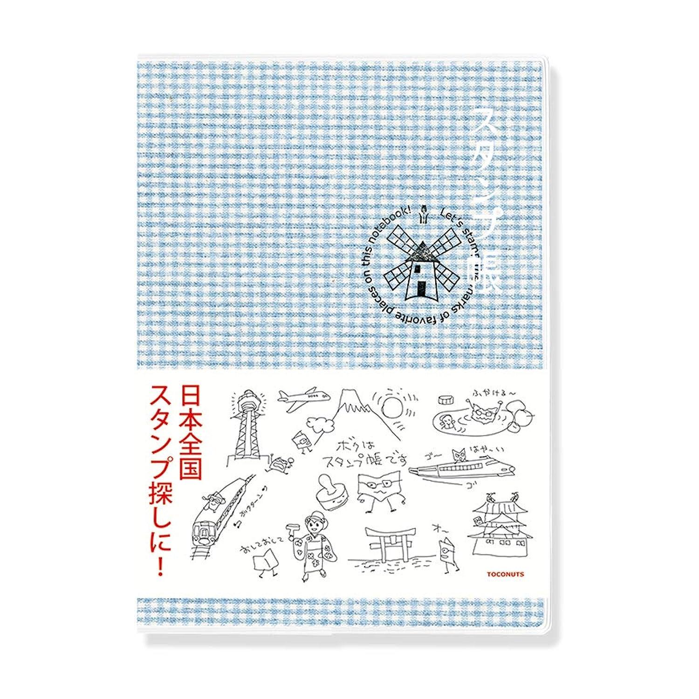 トコナッツ スタンプ帳 大 STM-02 G