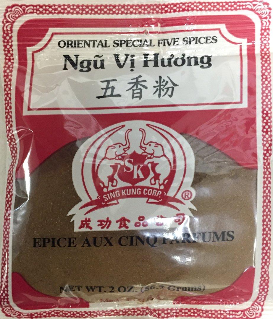 五香粉 oriental special five spices Asian Seasoning Mixed Spice powder 2 oz (pack of 3)